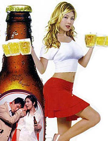 images853705_beer-girl