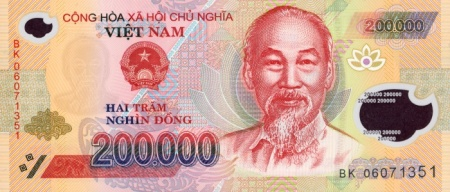 vietnampnew-200000dong-2006-dml_f